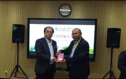 Dosen FT UMSU isi Kuliah Tamu di Liming Vocational University, Quanzhou China